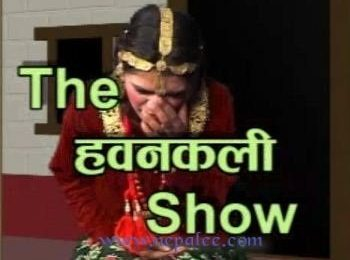 The Hawankali Show Part 1