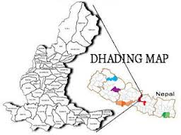 Formation of Dhading welfare association in UAE.