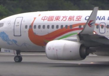Yet Another Airlines  fly to Kathmandu.
