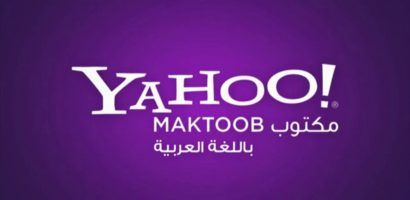 Yahoo confirmed Acquired Arab Internet Portal Maktoob.