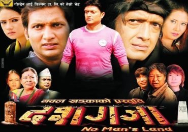 Border dispute between India and Nepal now on silver screen