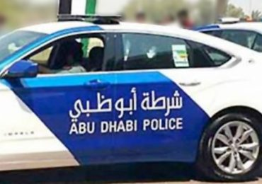 Magic water artists arrested by police in UAE