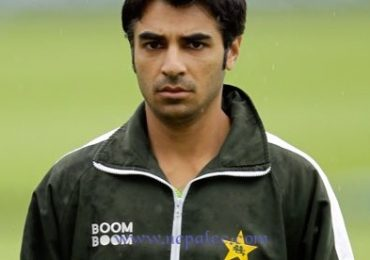 Pakistan's tainted trio banned