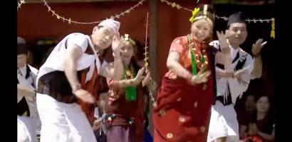 Kusmako Paari Saalaijo By Sharmila Gurung
