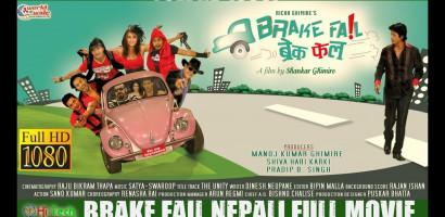 Brake Fail Nepali movie