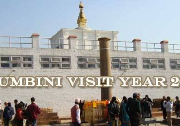 President launches Visit Lumbini Year 2012