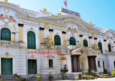 Nepal Rastra Bank urged to allow to keep interest earning accounts