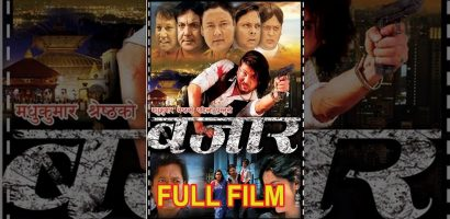 Nepali Song Hangama From Movie Bazzar