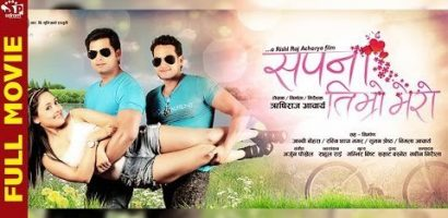 Nepali Movie Sapana Title Song – Ma Timrai Yaad Maa Harauchu