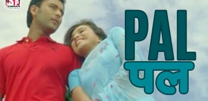 Pal Pal Maa – Phool