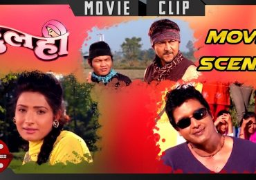 Dulahi Nepali Movie Full