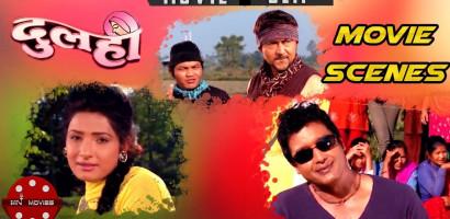 Dulahi Nepali Movie Full