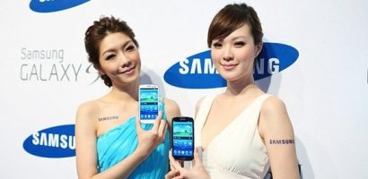Samsung New Mobile Lunched