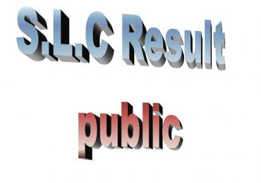 SLC Result out
