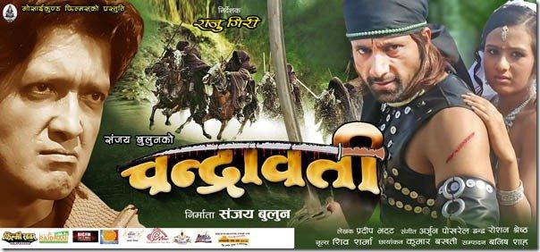 Chandrawati Up-coming Nepali Movie