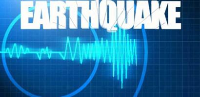 4.8 magnitude quake shakes Western Nepal