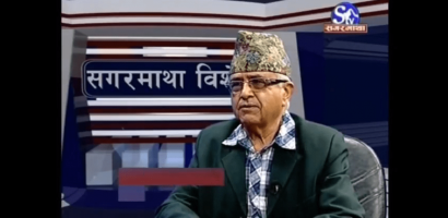 An Interview with Laxman Ghimire