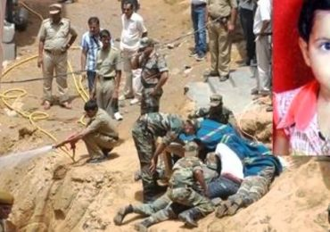 Girl fall into the borewell decleared dead