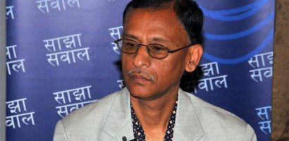 Professor P. Kharel appointed as JMC
