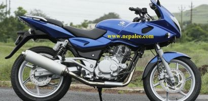 New Pulsar Bike to be available from September