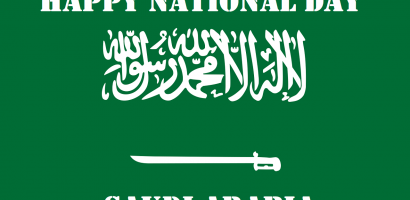 Happy National Day of Saudi Arabia