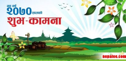 Nepali New Year 2070