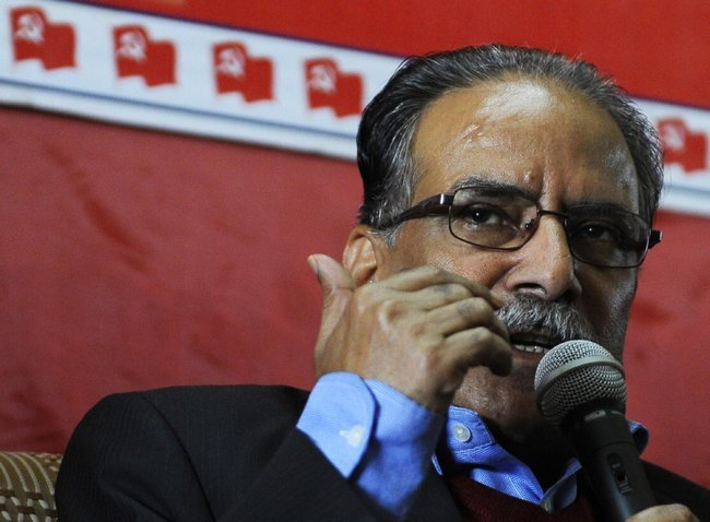 Why Did Prachanda Complain about vote results?