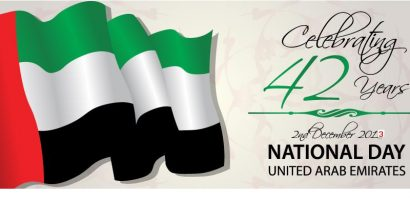 42nd National Day Of UAE