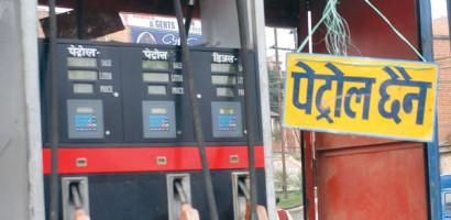 Petroleum fuel crisis in the Kathmandu Continues