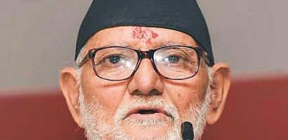 Nepal PM Sushil Koirala Addressing 69th UN General Assembly