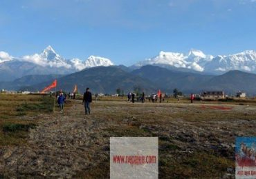 Pokhara International Airport soon to be reality