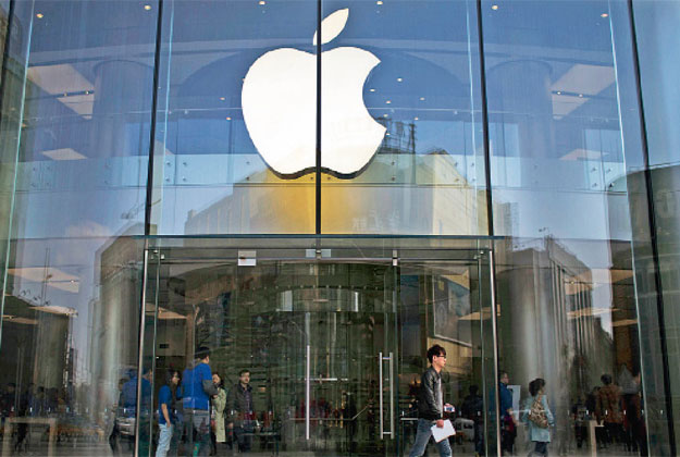 iPhone 6 will be available in August says Apple Inc.