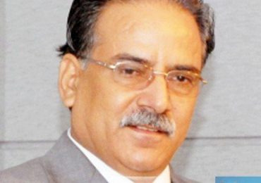 Prachanda Ready to give up leadership for party unification