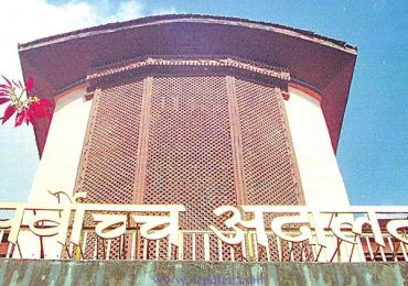 Supreme Court Of Nepal rejects writ appeal against contempt bill