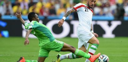 Iran VS Nigeria World Cup 2014 Brazil Highlights