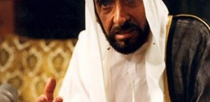 Sheikh Zayed – Remembering  The Great Leader