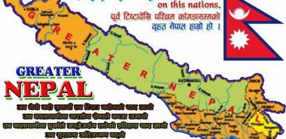 Surveillance cameras to be installed on Indo-Nepal border