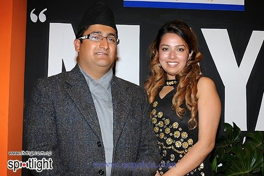 Arpan Koirala Seen here in this picture of unknown date together in some function. What was their relations?