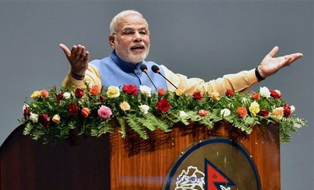 Indian PM Narendra Modi's Kathmandu Speech Video