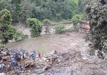 Video of Sunkoshi River Blocked by Landslide
