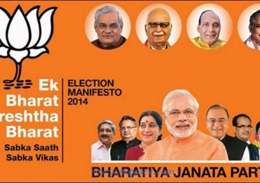 BJP Victorious in State Election