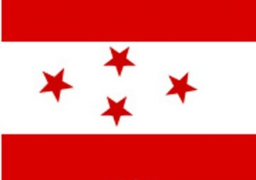 Nepali Congress disagrees on presidential system