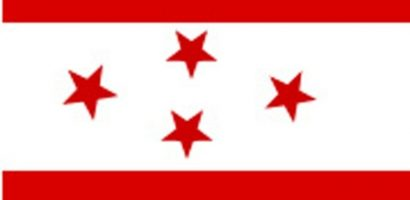 Nepali Congress Proposes equal provinces for Tarai and hills