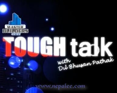 Nilambar Acharya in TOUGH talk