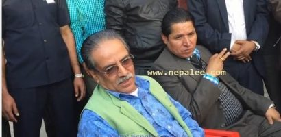 Prachanda with Rishi Dhamala On Deusi Bhailo