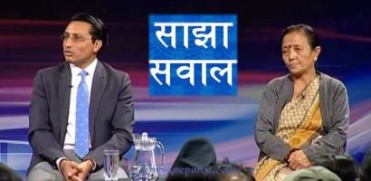 Prospering Nepal – Sajha Sawal Episode 362