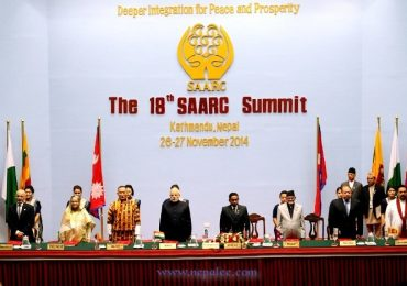 Thirty six Point SAARC Kathmandu Declaration 2014