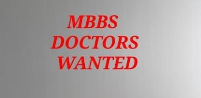 Nepal Requires 24000 new Doctors