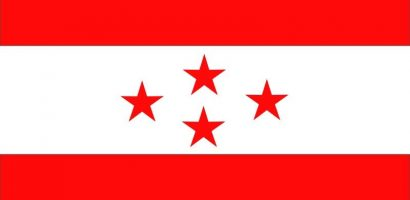 Nepali Congress Agrees on Directly Elected President system