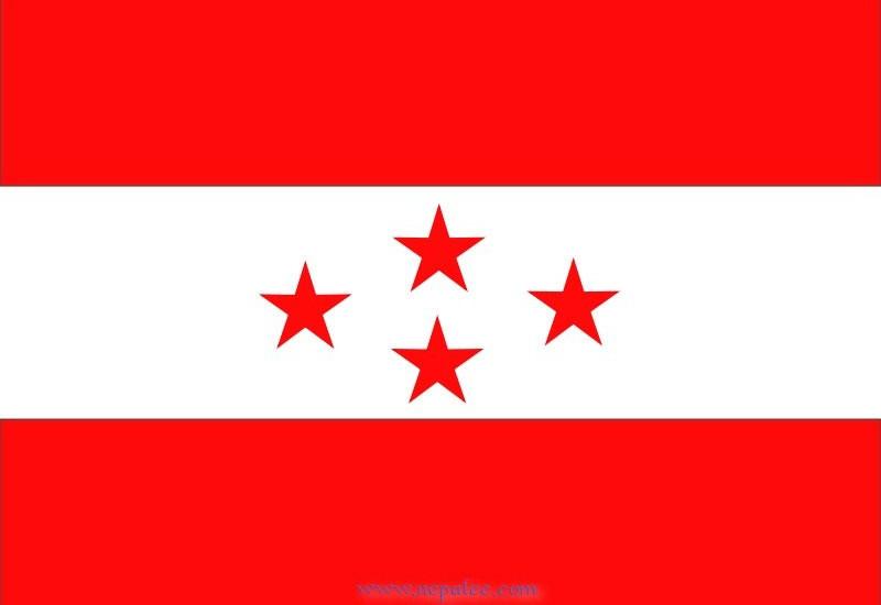 Koirala Says Nepali Congress wont draw back its decisions